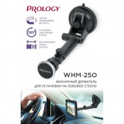 Автокрепление для смартфонов Prology WHM-250