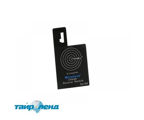 Модуль 240000-25-03 для беспроводной зарядки Inbay для Samsung S4 (Установка под крышку)