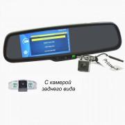 Зеркало заднего вида со встроенным Full HD видеорегистратором и камерой Prime-X 050D