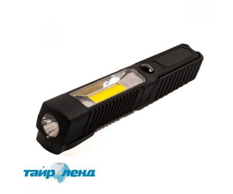 Фонарь ручной AllLight XH-N0801B компактный двухрежимный