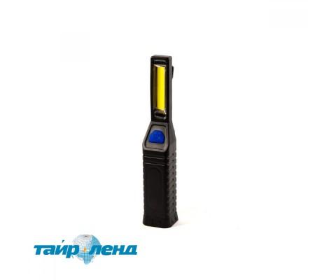 Фонарь инспекционный AllLight XH-N1100 двухрежимный с магнитом