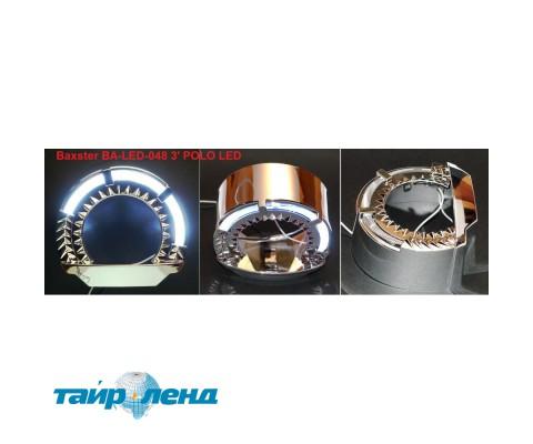 Маска для линз Baxster BA-LED-048 3' POLO LED 2шт