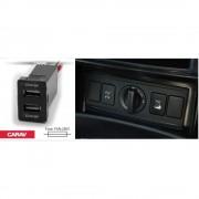 Разветвитель USB Carav 17-204 TOYOTA-LEXUS new 5v 2.1A (2 порта)